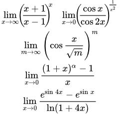 Решение задач на пределы с логарифмами решение задач на закон дальтон
