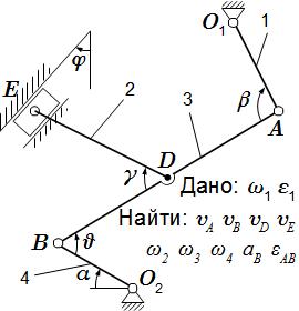 Решение задач плоское движение твердого тела решение задач из егэ в13