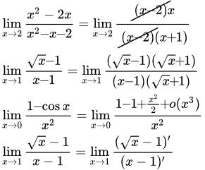 Решения задач неопределенности решение задачи масса козленка