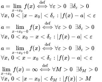 примеры решения задач по физике механика кинематика