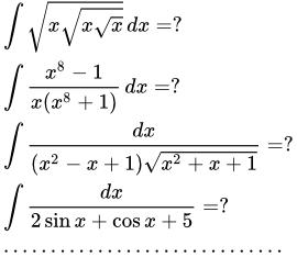 Решение задач не определенных интегралов решение задач по теории вероятностей егэ