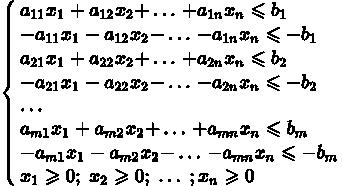 задачи на непрерывную случайную величину с решением